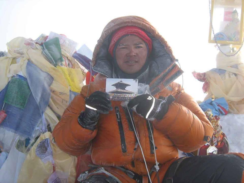 Mulal Gurung