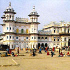 Janakpur Sightseeing